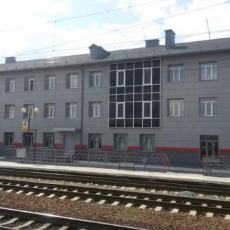 """Железнодорожный вокзал """"ПРИДАЧА"""""""