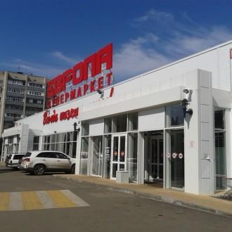 супермаркет ЕВРОПА