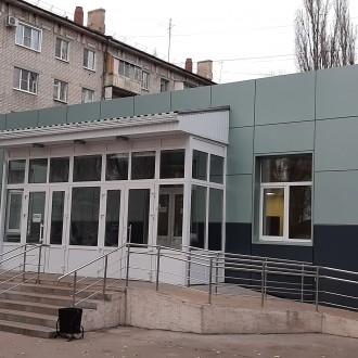 поликлиника № 14
