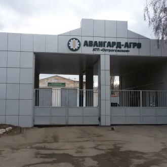 """АТП """"Острогожское"""""""