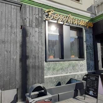 кафе Вермишель