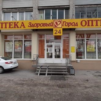 """Аптека """"Здоровый Город"""""""