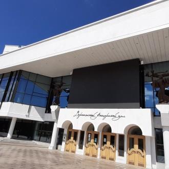 Воронежский концертный зал