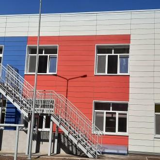 Детский сад УВК №1