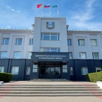 37. Вентилируемый фасад здания Администрации новоусманского района